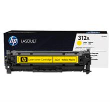HP CF382A 312A Yellow LaserJet Toner Cartridge