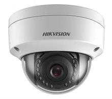 Hikvision DS-2CD1743G0-I Network Dome Camera
