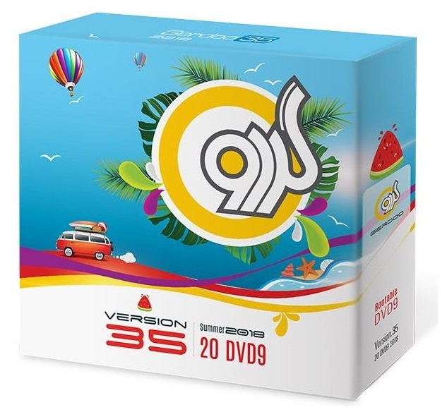 Gerdoo Version 35 Software Collection
