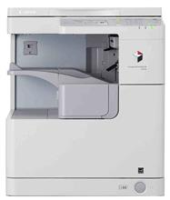 Canon imageRUNNER 2520 with ADF & Dublex 1 Cassette Copier Machine
