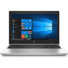 HP ProBook 650 G4 - A Core i5 8GB 250GB SSD Intel Full HD Laptop